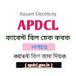 Assam APDCL Bill icon