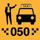 Такси Весна водитель APK