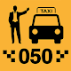 Такси Весна водитель Download for PC Windows 10/8/7