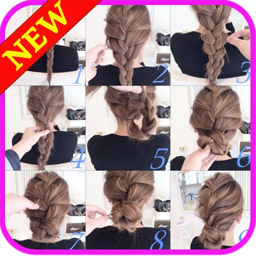 Hairstyles step by step 2018  screenshots 3