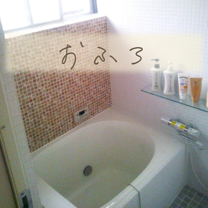 モザイクタイル張りのお風呂