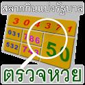 netWORKSoft group. - Logo