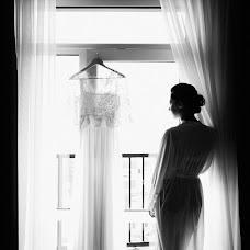 Wedding photographer Yuliya Akhmedova (AhmedovFilm). Photo of 16.11.2016