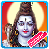 Lord Shiva Telugu Songs