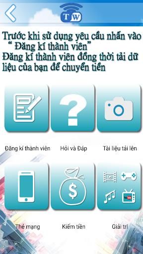免費下載通訊APP|TW app開箱文|APP開箱王