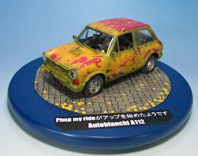 Photo: フジミのアウトビアンキA112。元はニットーのモーターライズキット。そのせいか、ボデーが微妙に前傾気味。http://menatezz.blogspot.jp/2012/04/124a112-fast-modelling-is-good.html
