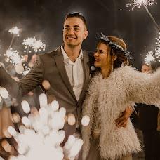 Wedding photographer Valentine Bee (bemyvalentine). Photo of 02.07.2018