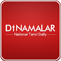 Dinamalar : Tamil Daily News icon