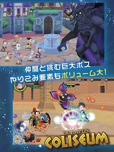 KINGDOM HEARTS Unchained χ v1.1.0 (Japanese/Mod)