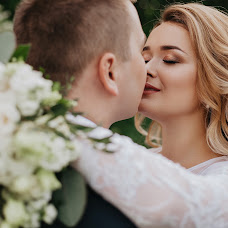 Wedding photographer Yana Repina (irepina). Photo of 28.05.2018