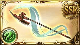 閃刃の剣斧