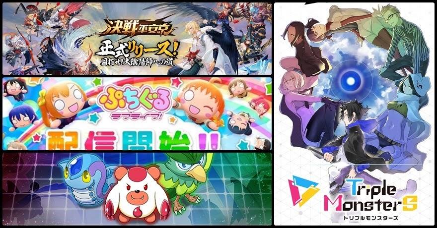 [AppGame NewRelease] รวมแอพเกมฝั่งญี่ปุ่นออกใหม่เดือนพฤษภาคม!