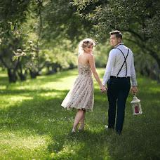Wedding photographer Lyuba Treygo (treygolyubov). Photo of 29.09.2015