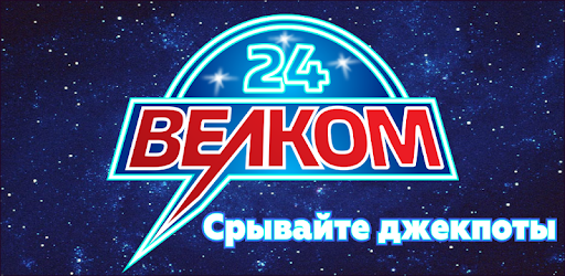 Велком Слоты Онлайн for PC