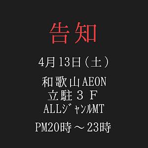 Nボックスカスタム  JF1のカスタム事例画像 れいやん☆さんの2019年04月08日18:52の投稿