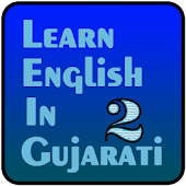 Learn English in Gujarati 2