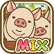 PIG FARM MIX - Androidアプリ