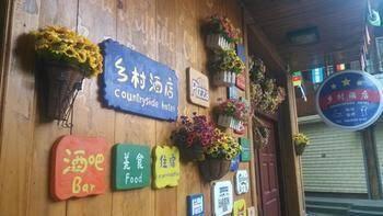 Guilin Longji Countryside Hotel