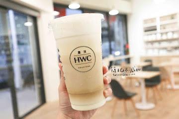 HWC黑沃咖啡 彰化彰基店