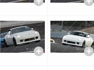 フェアレディZ Z33 H1707ST6MTのカスタム事例画像 彦太郎さんの2020年03月23日20:21の投稿