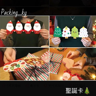 💕聖誕卡 A款 / B款