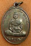 เหรียญฉลองอายุ ๙๒ พรรษา หลวงปู่เพิ่ม วัดกลางบางแก้ว