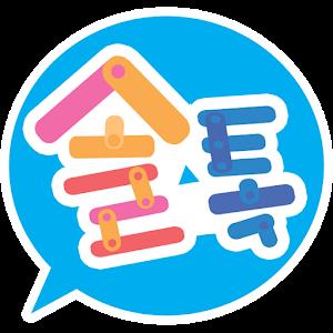솔톡 - 크리스마스까지 연인만들기 프로젝트