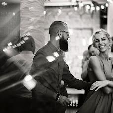 Wedding photographer Katarzyna Mrugała (Mrugala). Photo of 30.12.2018