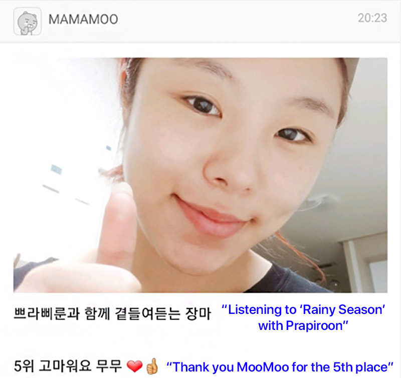 mamamoo wheein apology 1