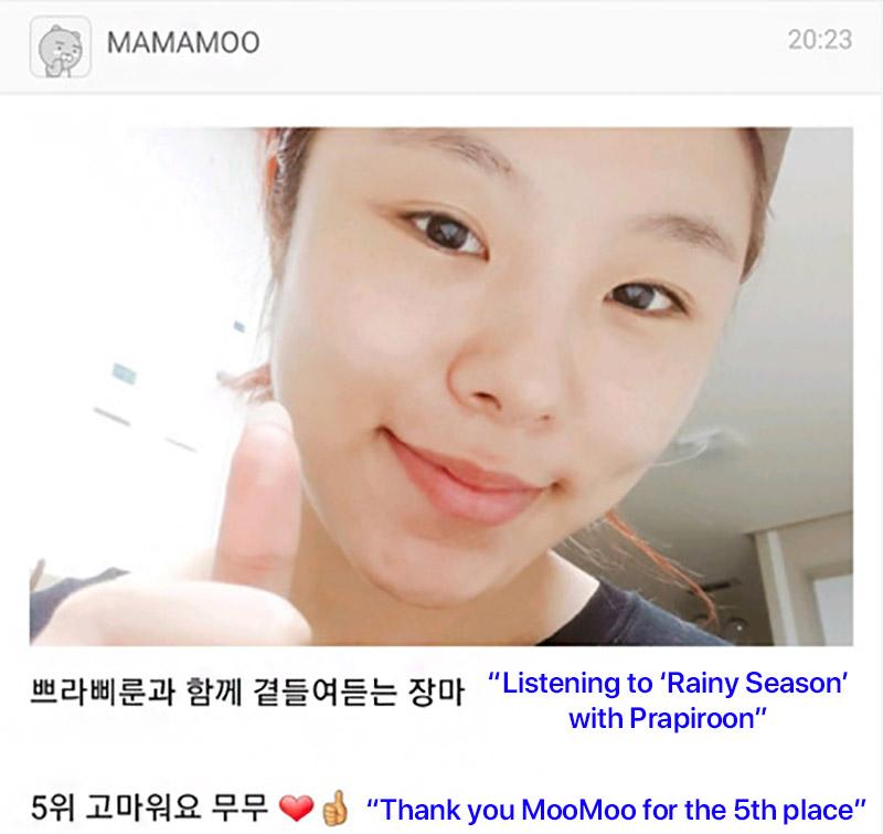mamamoo wheein apology 1