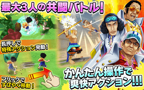 ONE PIECE Thousand Storm 1.16.3 Apk (Weaken Monster) MOD 2
