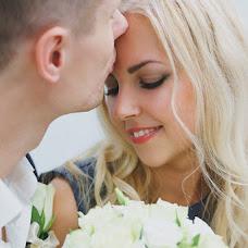 Wedding photographer Karina Sonina (Myzalioness). Photo of 28.08.2016