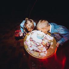 Wedding photographer Aleksandr Medvedenko (Bearman). Photo of 01.11.2017