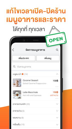Wongnai Merchant App (RMS) screenshots 3
