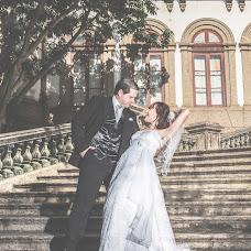 Wedding photographer Alexander Rodrigues (alexanderrodrig). Photo of 11.07.2016