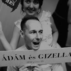 Wedding photographer Dániel Majos (majosdaniel). Photo of 26.06.2017