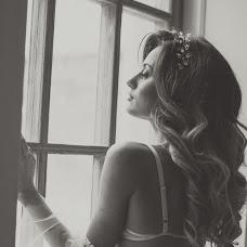 Wedding photographer Ekaterina Alduschenkova (KatyKatharina). Photo of 29.10.2016