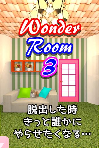 玩免費冒險APP|下載脱出ゲーム Wonder Room 3 -ワンダールーム3- app不用錢|硬是要APP
