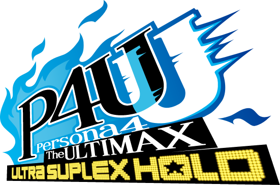 Persona4TheUltimax_Logo.png