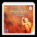Gajanan Vijay Audio