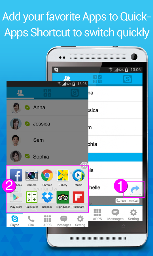 PChome Talk UI for Skype- screenshot