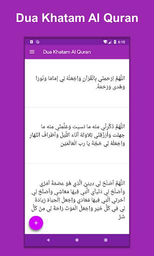 Dua Khatam Al Quran 2.2.0 screenshots 1