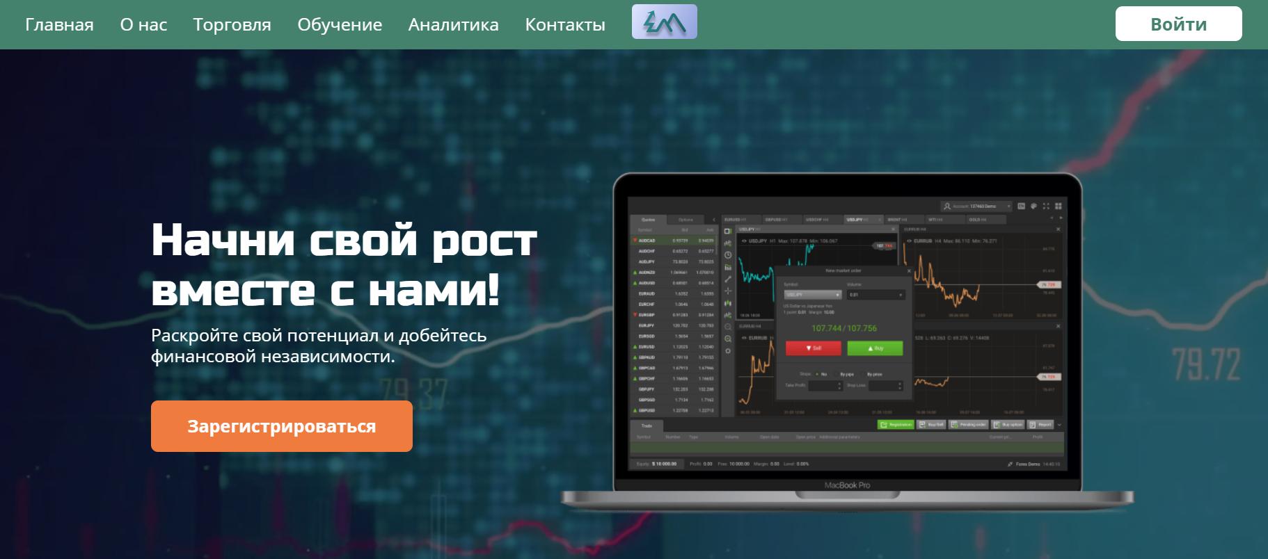Отзывы об Interactive Markets. Надежный брокер или обычный обман? реальные отзывы