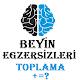 Beyin Egzersizleri - Toplama İşlemi Download for PC Windows 10/8/7
