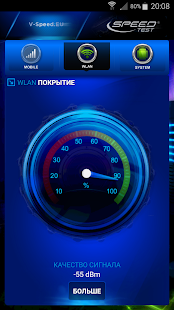 popkoy-test-skorosti-interneta-na-russkom-lorak-trahaet