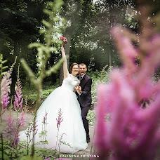 Wedding photographer Kristina Kalinina (KalininaKristina). Photo of 15.03.2018