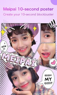 Meipai- screenshot thumbnail