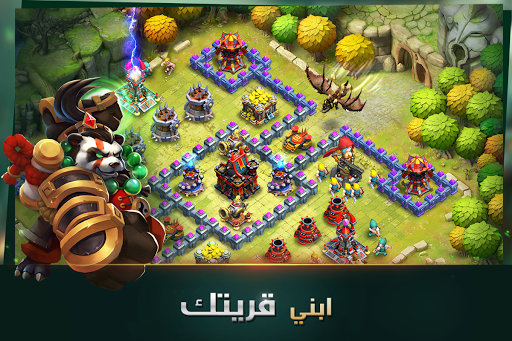 Clash of Lords 2: u062du0631u0628 u0627u0644u0623u0628u0637u0627u0644 1.0.150 Screenshots 1