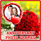 Download Anniversary Photo Frames For PC Windows and Mac