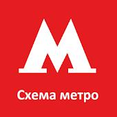 Схема метро 2015